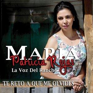 María Patricia Rojas 歌手頭像