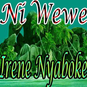 Irene Nyaboke 歌手頭像