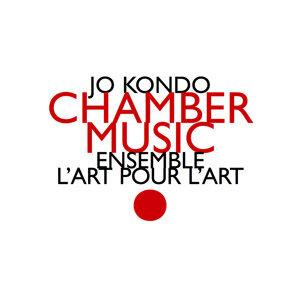 Ensemble L'Art Pour L'Art 歌手頭像