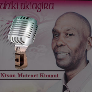 Nixon Muiruri Kimani 歌手頭像