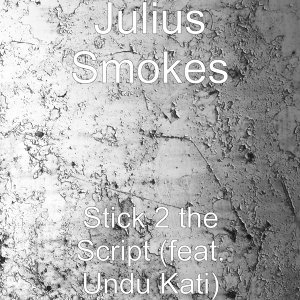 Julius Smokes 歌手頭像