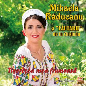 Mihaela Răducanu 歌手頭像