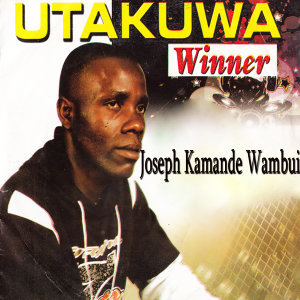 Joseph Kamande Wambui 歌手頭像