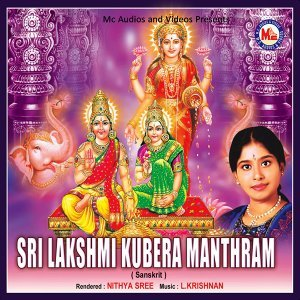 Nithya Sri 歌手頭像