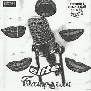 Elite 歌手頭像
