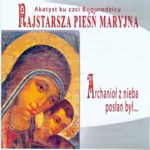 Chór Wyzszego Seminarium Duchownego w Szczecinie 歌手頭像