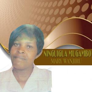 Mary Wanjiru 歌手頭像