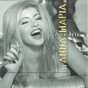 Anna Maria Logotheti 歌手頭像
