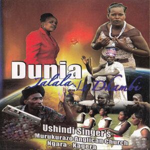 Ushindi Singers Murukurazo Anglican Church Ngara Kagera 歌手頭像
