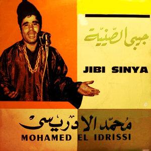 Mohamed El Idrissi 歌手頭像