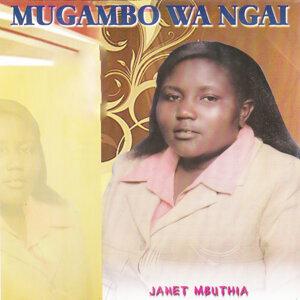 Janet Mbuthia 歌手頭像