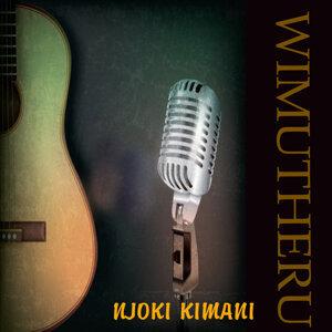 Njoki Kimani 歌手頭像