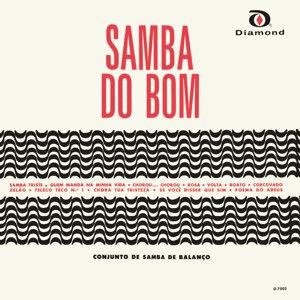 Conjunto de Samba de Balanço 歌手頭像