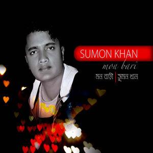 Sumon Khan 歌手頭像