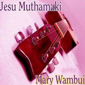 Mary Wambui 歌手頭像