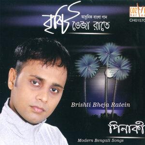 Bani Chakroborty 歌手頭像
