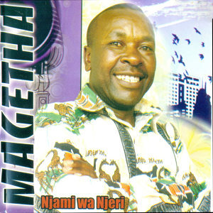 Njami Wa Njeri 歌手頭像