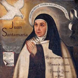 Juan Santamaría 歌手頭像