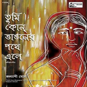 Kalyani Ghosh 歌手頭像