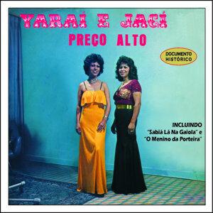 Yaraí e Jaci 歌手頭像