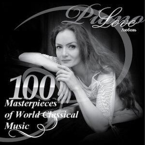 Lubov Gruzinova 歌手頭像