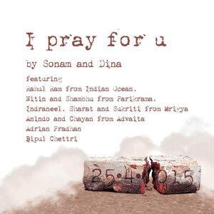 Sonam & Dina Sherpa 歌手頭像
