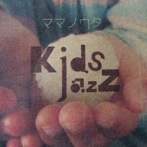 KidsJazz 歌手頭像