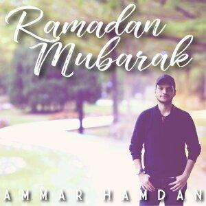 Ammar Hamdan 歌手頭像