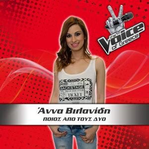 Anna Vilanide 歌手頭像