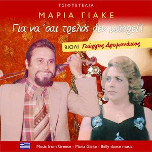 Μαρία Γιακέ 歌手頭像