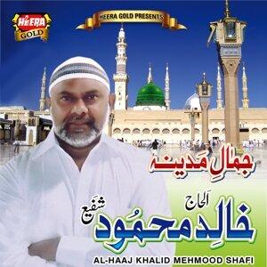 Al-Haaj Khalid Mehmood Shafi 歌手頭像