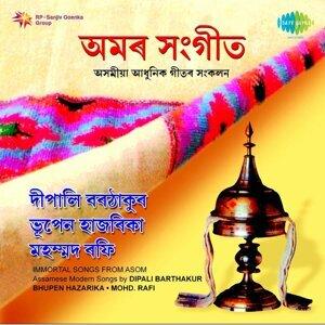 Deepali Barthakur, Mohammed Rafi, Bhupen Hazarika 歌手頭像
