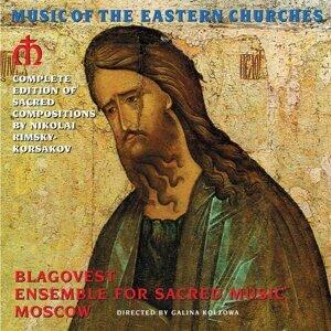 Blagovest Ensemble for Sacred Music Moscow, Galina Kolzowa 歌手頭像