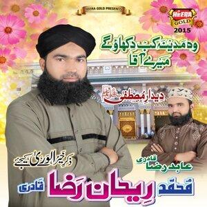 Muhammad Rehan Raza Qadri, Abid Raza Qadri 歌手頭像