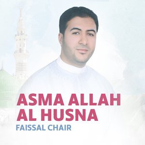 Faissal Chair 歌手頭像