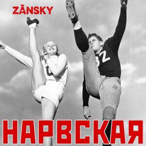 Zansky 歌手頭像