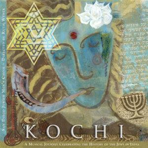 The San Diego Jewish Men's Choir 歌手頭像
