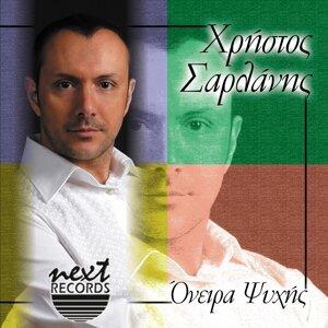 Christos Sarlanis 歌手頭像