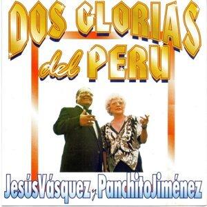 Jesús Vasquez, Panchito Jimenez 歌手頭像