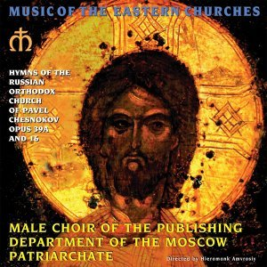 Hieromonk Amvrosiy, Alexander Korotkij, Andrej Schewzow, Male Choir of the Publishing Dept. of the Moscow Patriarchate 歌手頭像