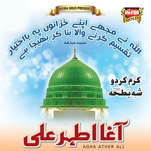 Agha Ather Ali 歌手頭像