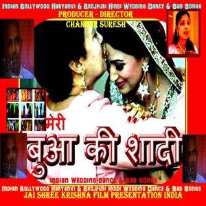 Chander Suresh feat. Yash Preet, Parduman and Kiran 歌手頭像