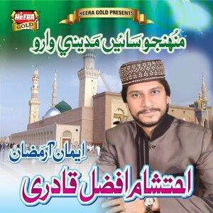 Ahtisham Afzal Qadri 歌手頭像