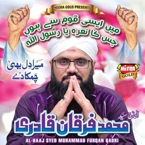 Al-Haaj Syed Muhammad Furqan Qadri 歌手頭像