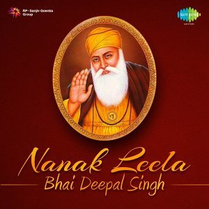 Bhai Deepal Singh 歌手頭像