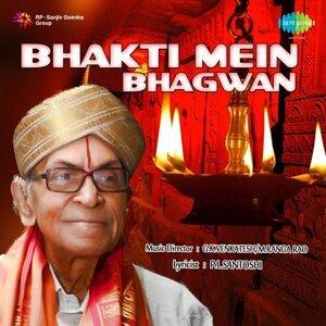 G. K. Venkatesh, M. Ranga Rao 歌手頭像
