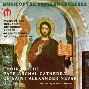 Dimitar Dimitrov, Choir of the Patriarchal Cathedral of Saint Alexander Nevski Sofia, Georgi Grudev 歌手頭像