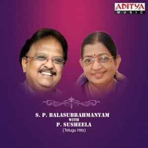 S. P. Balasubrahmanyam, P. Susheela 歌手頭像