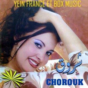 Chorouk 歌手頭像