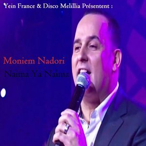 Moniem Nadori 歌手頭像